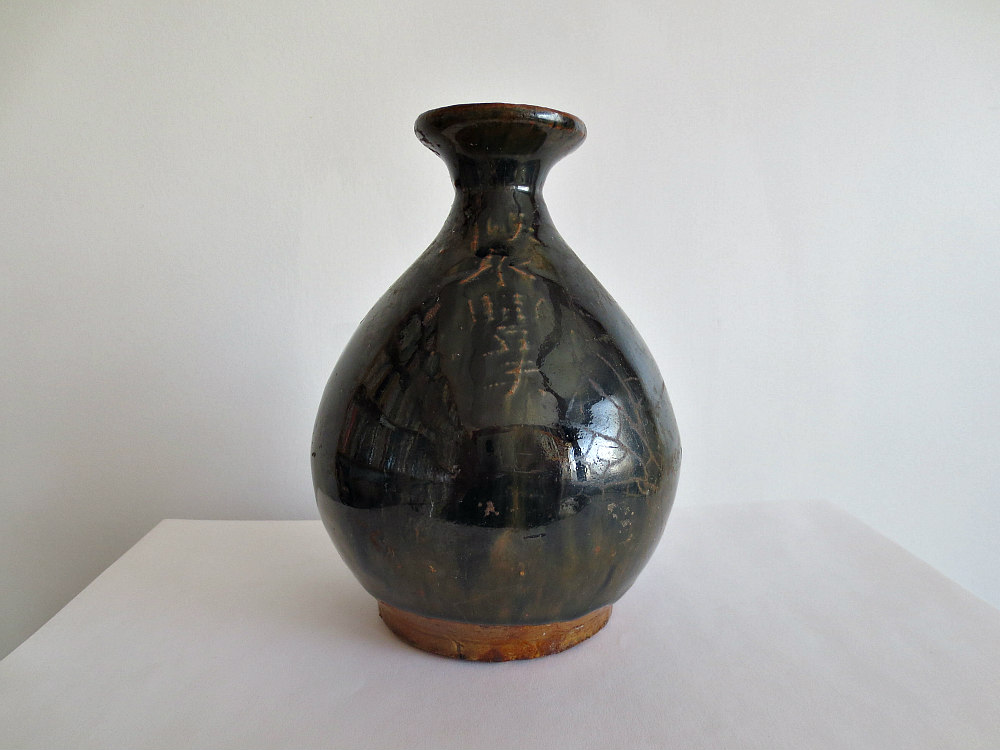Chinese ceramic flask