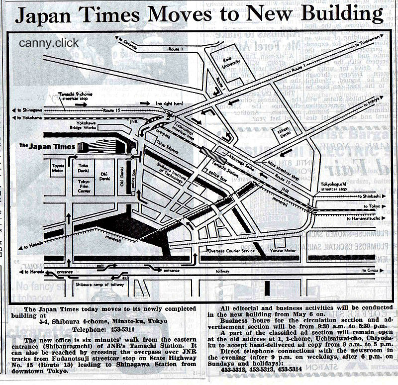 Map showing location of The Japan Times