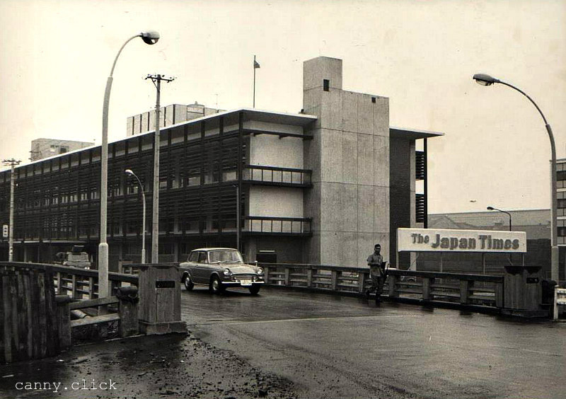 The Japan Times exterior, 1966