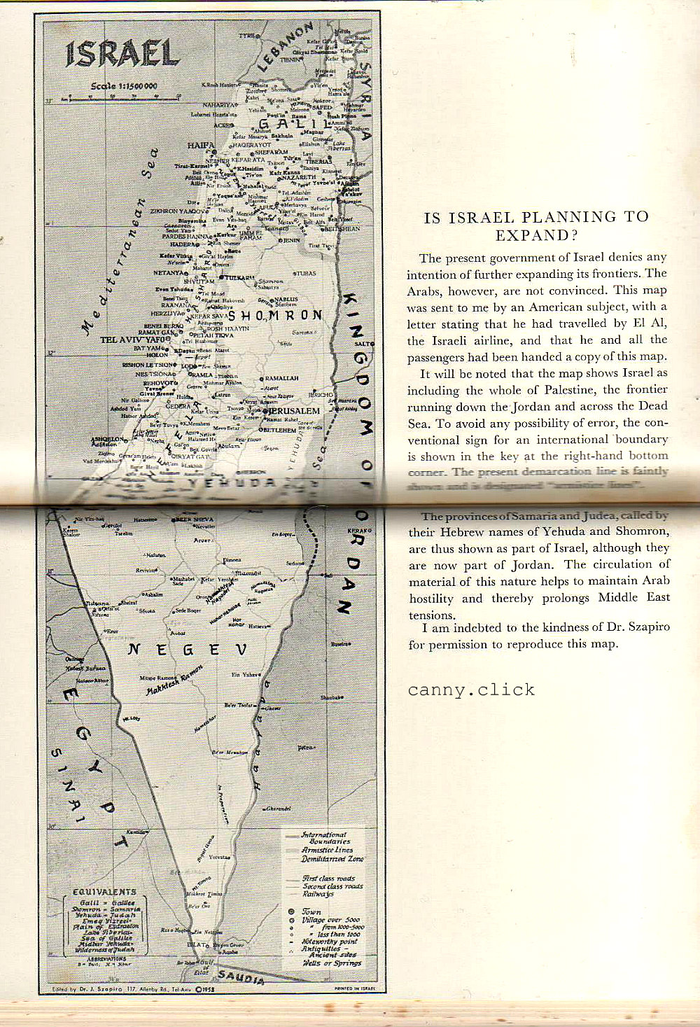 El Al map of Israel, 1958