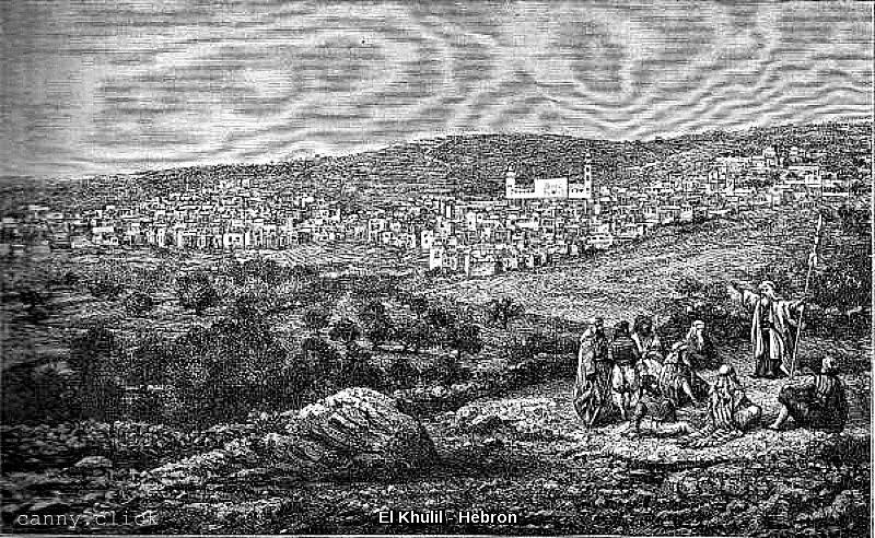 El Khulil - Hebron