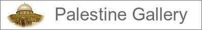 Palestine Gallery banner